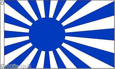Japan Rising Sun Navy Ensign Blue Variant 3'x2' Flag