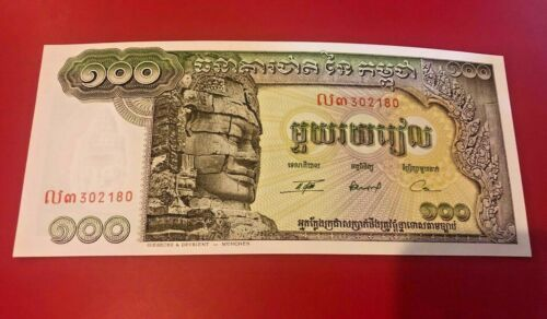 BANQUE NATIONALE DU CAMBODGE CENT RIELS 100 BANKNOTE UNC ( SAME AS PICTURE )