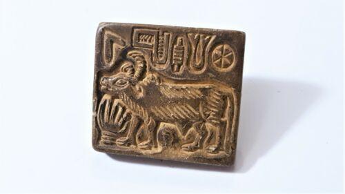 Ancient Indus Valley Mohenjo Daro Brown/Tan Steatite Stamp Seal