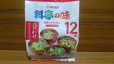 Marukome.Miso soup. 4 tastes,Each 3 servings.1 pack 12 servings. Free shipping