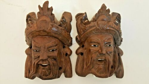 """2 VINTAGE CHINESE HAND CARVED WOOD MASKS WALL HANGINGS 4"""" TALL MEN"""
