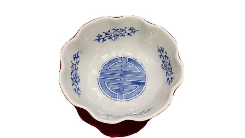Chinese Blue and White Porcelain Bowl, Kangxi Period