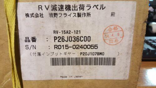 FANUC ROBOT GEAR BOX RV REDUCER RV15A-121 VIGO DRIVE RV-15A2-121