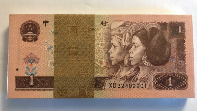 1996 China Banknote 1 Yuan, UNC, 1 Note only