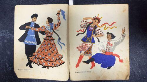 Russian Soviet book Dance costumes of USSR peoples vintage 1964 album dancing