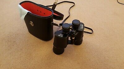 Photax 12x50 Binoculars made in Japan