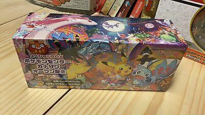 Pokemon Center Japan Kanazawa Limited Card Game Sword & Shield Special BOX