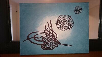 Bespoke 30x40cm sura rehman Islamic arabic Calligraphy