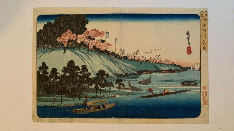 Hiroshige - Toto Meisho - Japanese Print - Ukiyo-e