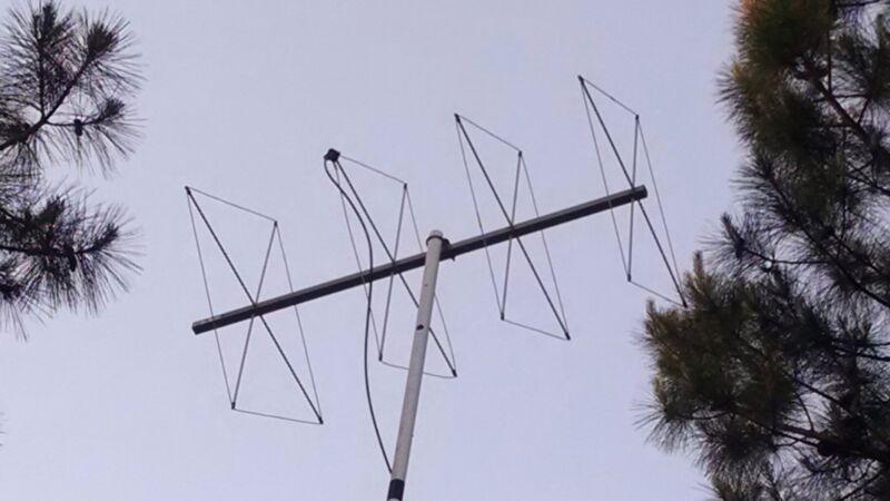 Cubical Quad Antenna for 2 meter 144/148 mhz. **4 ELEMENT**