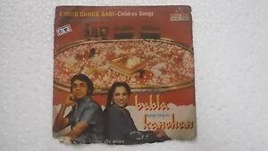 BABLA-KANCHAN-CHHUK-CHHUK-GADI-rare-SINGLE-7-45-RPM-INDIA-INDIAN-123-VG