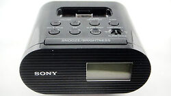 SONY Dream Machine FM Clock Radio ICF-CO5iP iPhone / iPod Dock