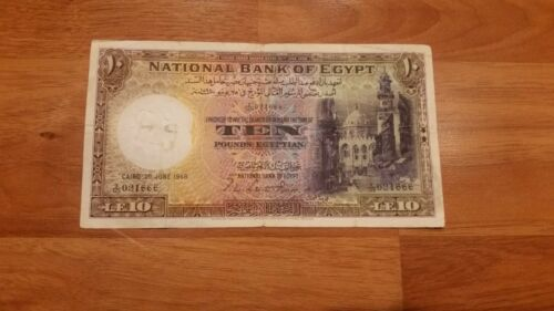 EGYPT BANKNOTE 10 POUNDS 1948  SERIAL# 031666