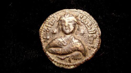 URTUKIDS OF MARIDIN. NASIR ED DEEN. DIRHAM AH 598. Nice!