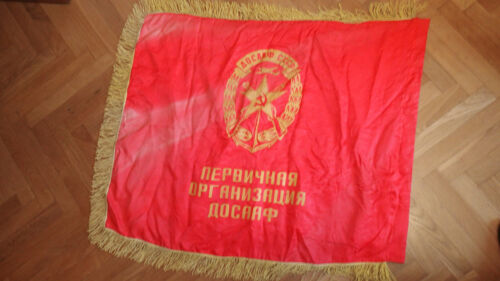 """!!! Military USSR Russia red star 43x33"""" flag DOSAAF  spetial used"""
