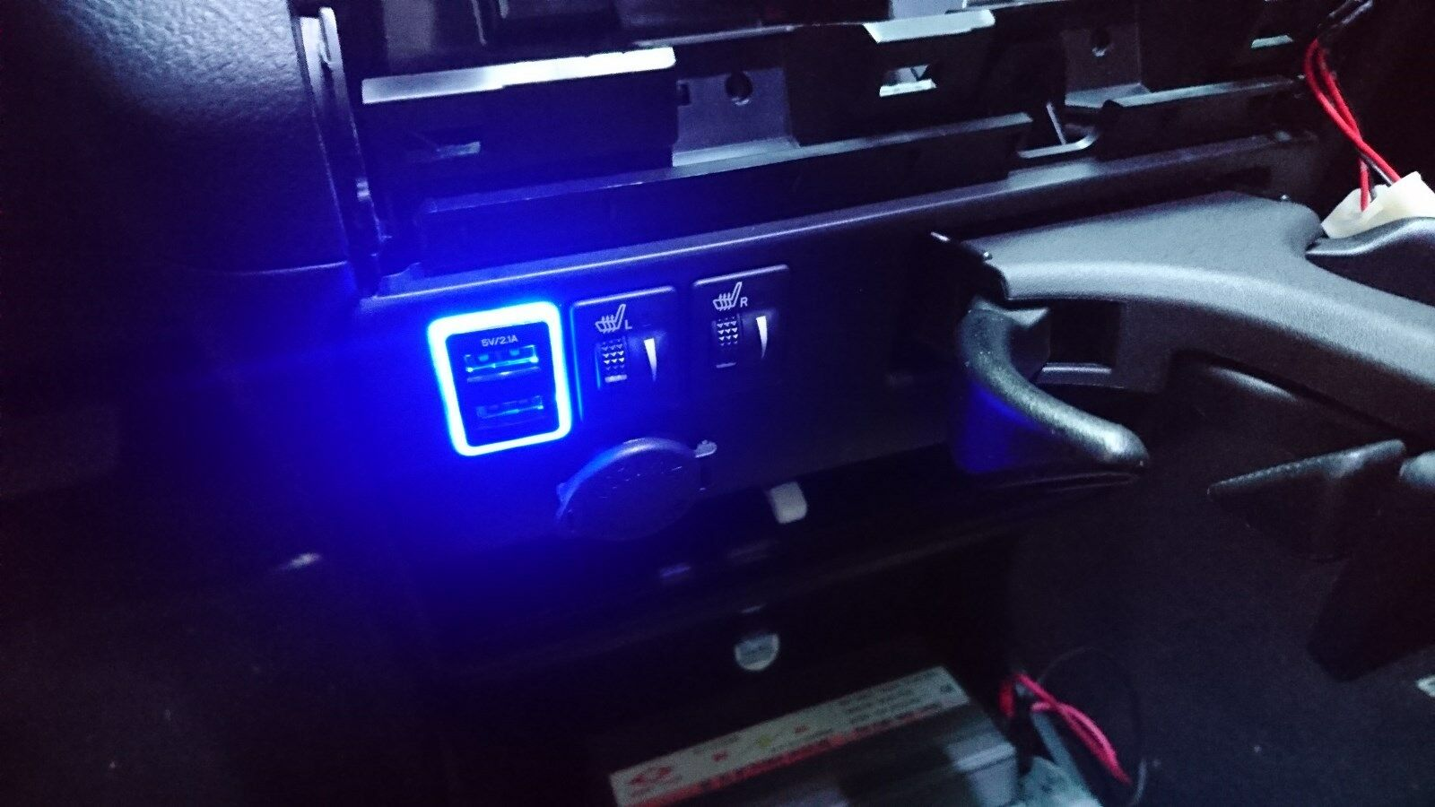 Details about MIT TOYOTA PRIUS 2010-2015 Dual USB port 2 1A OEM power  charger PLUG-AND-PLAY