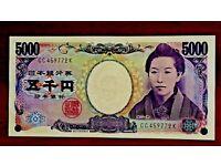 JAPAN 5,000 5000 YEN 2014 P NEW 2 LETTER BROWN SERIAL UNC