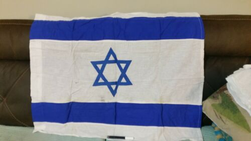 israeli vintage flag real flag made in israel cotton 4
