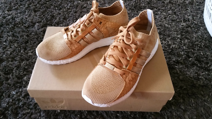 Limited Edition EQT Support Ultra Pusha T- Brown Paper Bag 8.5us