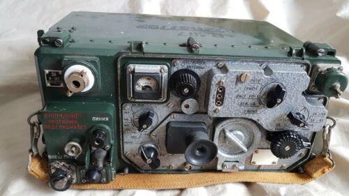 Soviet military portable radio R-107T