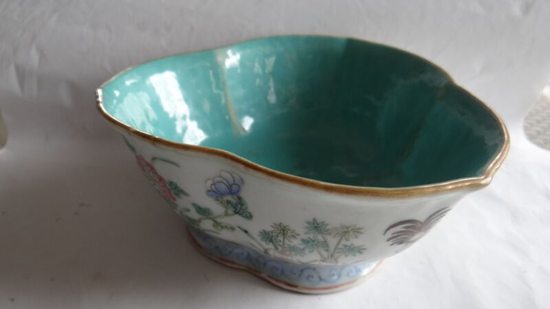 Rare Antique Ching Dynasty Chinese Famille Rose Porcelain Bowl Marked