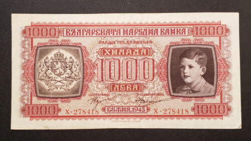 RARE Bulgaria 1943 1000 Leva, printed but not issued for circulation