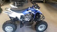 2015 Atomic Feral 250cc Wangaratta Wangaratta Area Preview