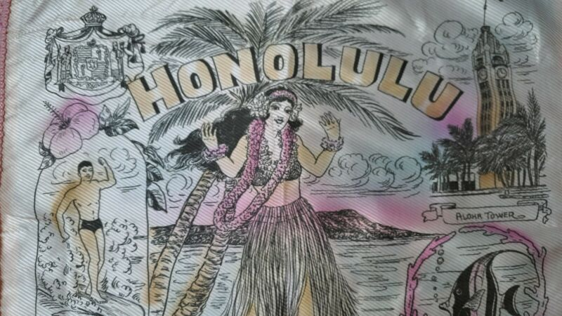"""Mid Century Hula Girl Satin Pillow Cover 16"""" Square."""