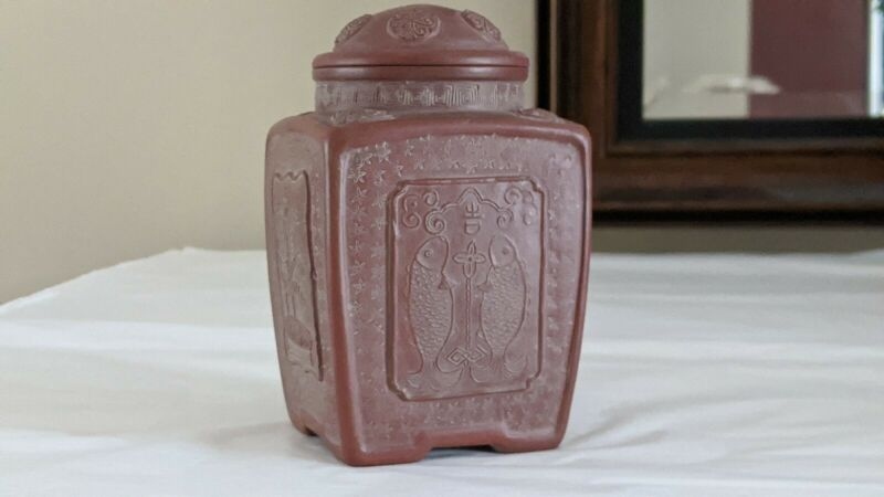 Chinese Yixing Zisha Clay Tea Caddy Canister Jar - Stamped