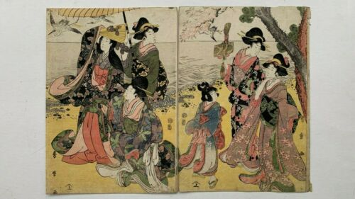 Hidemaro, Japanese Woodblock Prints - Ukiyo-e
