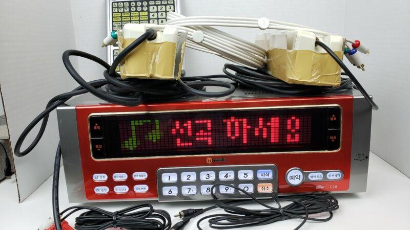 TJ Media Ziller C20 Korean Karaoke Machine  with TR 1000 2 Wired Mics WORKING