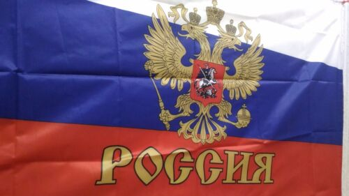 Flag of Russia with the coat of arms 35.43 inch X 23.62 inch (90x60 cm)
