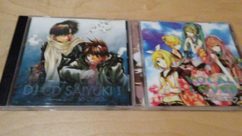 Vocalo Lovers & DJ CD Saiyuki I - Please Smile So Ichiro Cds anime soundtrack