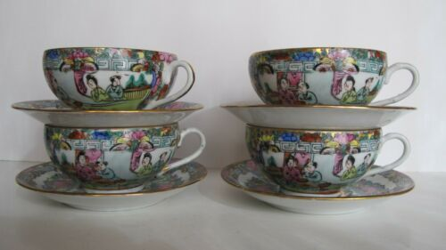 Set of 4 Vintage Chinese Rose Medallion Canton Tea Cups & Saucers