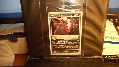 Pokemon JAPAN!!  ~~DARKRAI~ 10TH MOVIE ULTRA PROMO HOLOFOIL 2007    UNSEALED