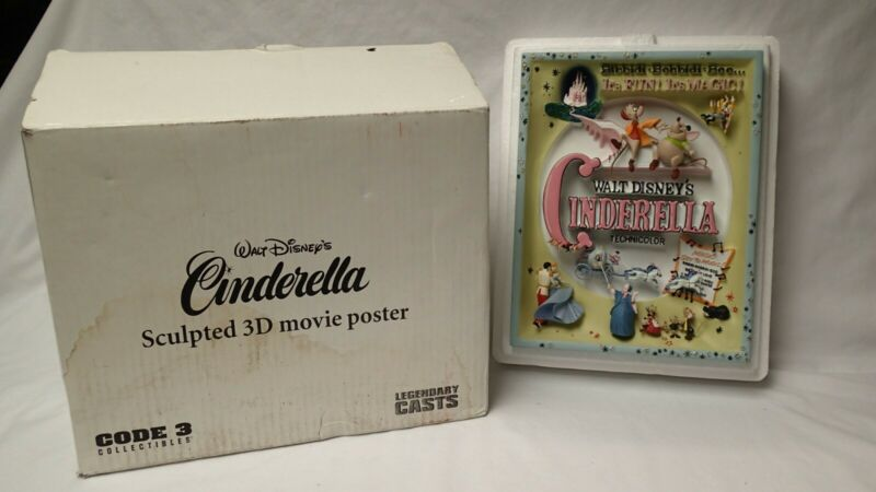 CODE 3 CINDERELLA DISNEY 1965 SCULPTED 3D MOVIE POSTER Plaque - Limited To 3000
