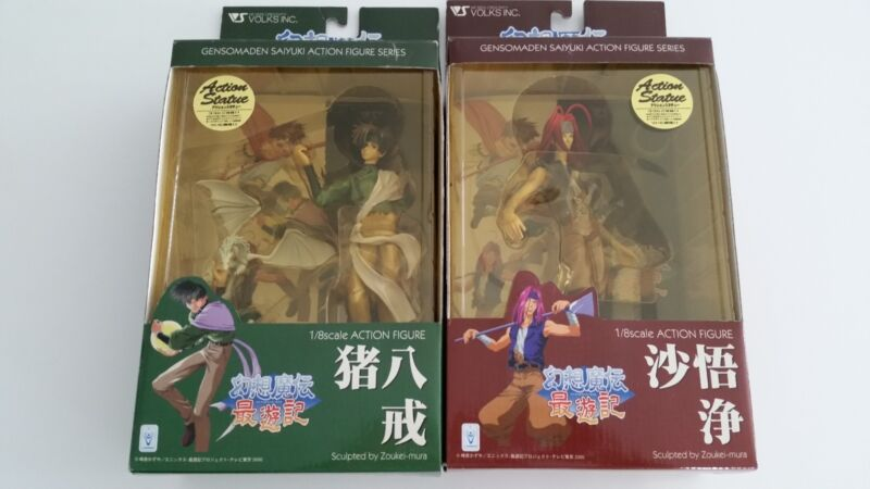 Gensomaden Saiyuki Cho Hakkai and Sha Gojyo Action Figures Set of 2 by Volks