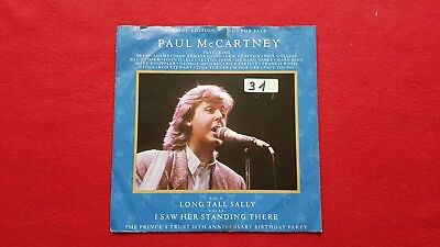 l McCartney - Long Tall Sally Limeted Promotion Germany * EX (Promotion Vinyl)