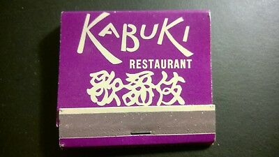 "Vintage ""KABUKI""Broadway's Only Japanese Restaurant unused matchbook Made in USA"