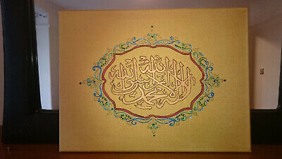 Bespoke 30x40cm first kalima canvas Islamic arabic Calligraphy