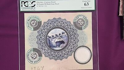 Palestine Currency Board, composite essay proof  50 pounds,  1926 RARE
