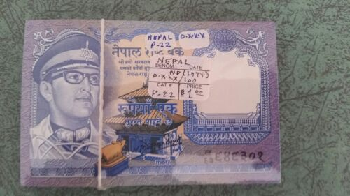 Nepal 1 Rupee  ND. 1974  P 22  Full Pack of 100 Unc. Banknotes