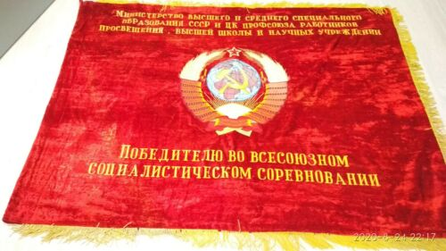 Flag Banner of the USSR