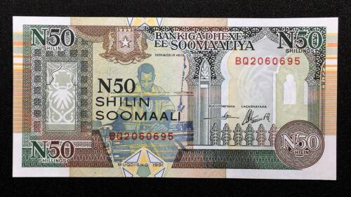 1991 Somalia N 50 Shillings Banknote, Mogadishu Northern Forces, Pick# R2, UNC.