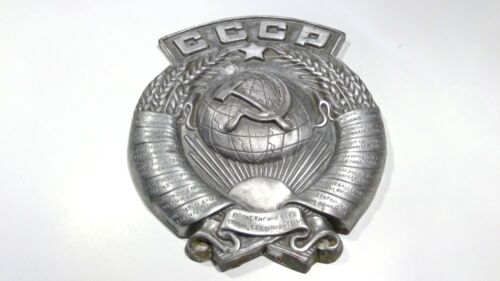 Vint. Soviet Russian CCCP Cost of Arms Train Locomotive Aluminium Plaque