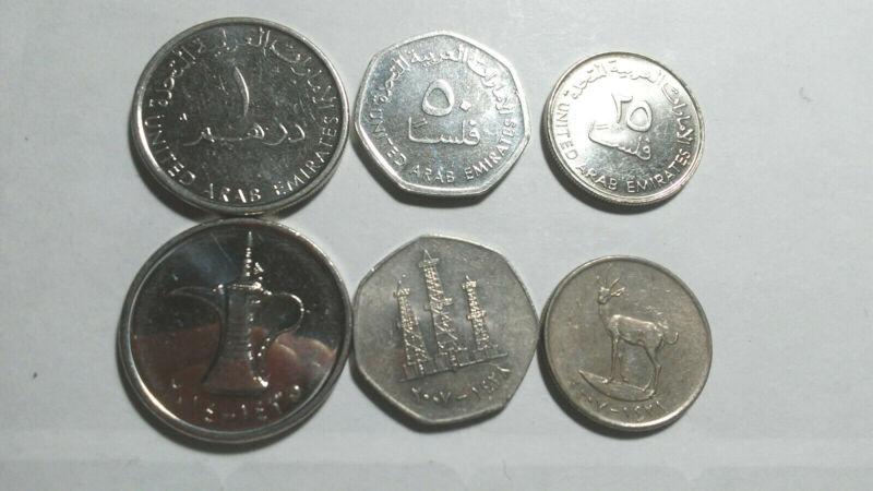 UNITED ARAB EMIRATES, MODERN COIN TRIO, 0.25 TO 1 DIRHAM