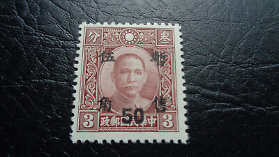3c China (China, Stamps, 1943, Mengkiang Chung Hwa, 3c mit großem Überdruck)