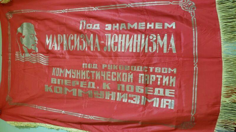 Vintage red flag banner of Soviet Russian Lenin propaganda of the USSR hammer
