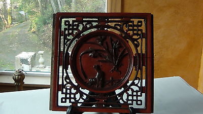 "ANTIQUE 19C CHINESE ROSEWOOD HAND CARVED PIERCED""ROOSTER"" PLAQUE ORNAMENTAL TRIM"