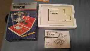1980's Solar Powered Bandai Handheld Game Surrey Downs Tea Tree Gully Area Preview